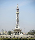 Minar-e-Pakistan